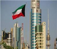 الكويت ترحب بإعلان توقيع اتفاق وقف إطلاق النار بين الأطراف الليبية