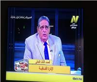انطلاق قناة مصر التعليمية .. وبرامج خاصة للتعليم الفني