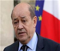وزير الخارجية الفرنسي: تركيا تشن حملة كراهية ضد بلدنا