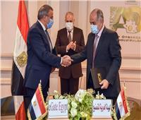 تفعيل خدمات التحول الرقمى بالهيئة العربية للتصنيع
