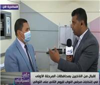 نائب رئيس هيئة قضايا الدولة: مد ميعاد الاقتراع حال وجود مواطنين داخل اللجنة