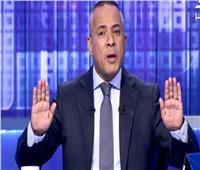 فيديو | أحمد موسى يرد على كذب «الجزيرة»: «قطر مفيهاش انتخابات منذ 1970»