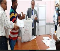 انتخابات النواب 2020| غلق اللجان وبدء الفرز في انتخابات مجلس النواب بقنا