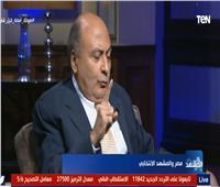 أسامة سرايا: برلمان 2020 جاء في وقت مناسب.. ومصر لا تنظر للخلف