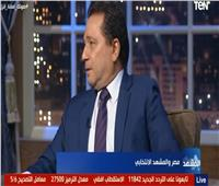 حسن الرشيدي: العالم أشاد بتجربتنا مع كورونا والإصلاح الاقتصادي