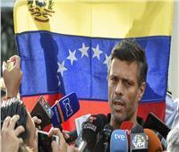 إسبانيا تعلن وصول المعارض الفنزويلي لوبيز إلى مدريد