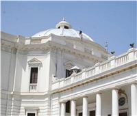 ننشر تفاصيل الاجتماع الأول للجنة إعداد اللائحة الداخلية لمجلس الشيوخ