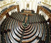 أمين عام مجلس النواب: البرلمان كان حكيمًا في استخدام أدواته الرقابية