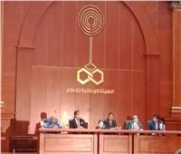 كرم جبر: دور الإعلام المصري «واعد».. وقنواتنا تحظى بنسب مشاهدة عالية