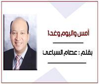 «جودة حياة» كل المصريين.. حلم يتحقق