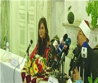 نبيلة مكرم: توحيد خطبة الجمعة لتوعية الشباب بمخاطر الهجرة غير الشرعية