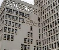 «المالية» تطرح سندات خزانة بقيمة 5ر9 مليار جنيه
