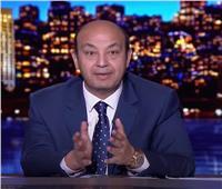 عمرو أديب يحذر من مقاطعة البضائع الفرنسية المصنوعة في مصر