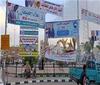 توقيع غرامات لمن يستغل أسوار المدارس والمصالح للدعاية الانتخابية في سيناء