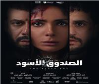 4 عوامل تجعل من فيلم«الصندوق الأسود» محط أنظار الجمهور
