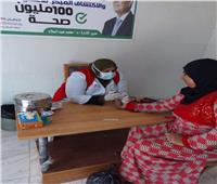 دعم صحة المرأة تفحص مليون و534 ألف فتاة وسيدة بالشرقية