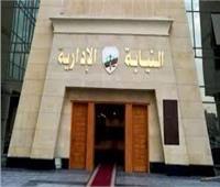 إحالة وكيل وزارة الإسكان بالجيزة ومديرة المديرية وأخرى للمحاكمة بتهمة الإهمال