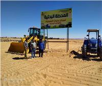 الزراعة: إنشاء محطة بحثية متطورة بالخارجة على مساحة 20 فدان
