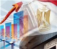 الاقتصاد المصري يقود ويدفع منطقة الشرق الأوسط وشمال أفريقيا