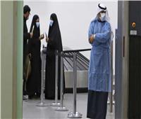 البحرين تسجل 278 إصابة جديدة بفيروس كورونا