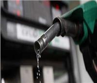 السودان يُعلن ترشيد دعم الوقود ويُقر أسعارًا جديدة