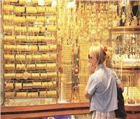 أسعار الذهب تتراجع خلال التعاملات المسائية .. وعيار 21 يفقد 11 جنيها