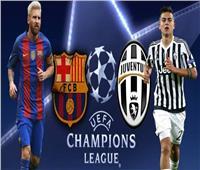 الليلة | يوفنتوس يستضيف برشلونة في قمة دوري أبطال أوروبا
