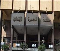 اليوم.. محاكمة 11 متهما بقضية فساد القمح الكبرى