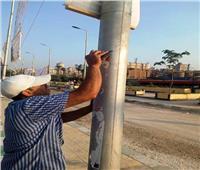 إزالة الملصقات الانتخابية من جدران الهيئات الحكومية بالشرقية