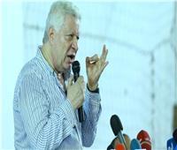 مرتضى منصور يصدر بيانا للرد على قرار بطلان لائحة نادي الزمالك