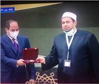 بعد تكريمه من الرئيس  «الجمال»: السيسي «إنسان» وشرف لي الوقوف أمامه