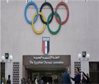 صدمة جديدة للزمالك من اللجنة الأوليمبية المصرية