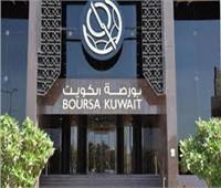 بورصة الكويت تختتم تعاملات اليوم بارتفاع المؤشرات