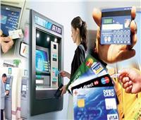 هل ارتفع استخدام المصريين للبطاقات البنكية؟