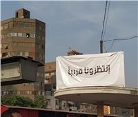 صور| لافتات «انتظرونا قريبًا» تثير حيرة ركاب القطارات بمحطة مصر