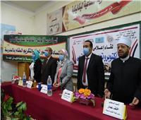 روح أكتوبر وتحديات الأمن القومي المصري في ندوة بإعلام أسيوط