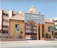 لأول مرة.. دخول جامعة مدينة السادات تصنيف «QS العالمي»