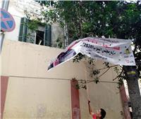 صور| إزالة لافتات الدعاية الانتخابية بالإسكندرية