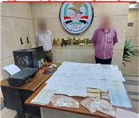 «الداخلية» تضبط أخطر عصابة للاستيلاء على ممتلكات المواطنين بـ«التزوير»