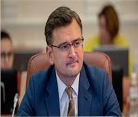 وزير خارجية أوكرانيا: 59 دولة مستعدة لاستقبال السياح الأوكرانيين