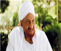 عاجل| وفاة رئيس حزب الأمة السوداني الصادق المهدي