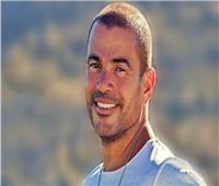 عمرو دياب يطرح أغنية «الجو جميل»