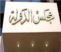 الفتوى والتشريع تبرئ «العدل» من رد 500 ألف جنيه لمحلية «أبو سمبل»