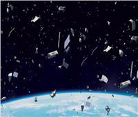 ابتكار جهاز ينظف مدار الأرض من «النفايات الفضائية»