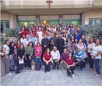 الأنبا باخوم يشارك في فعاليات اليوم التكويني بالإيبارشية البطريركية