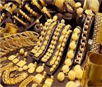 تراجع أسعار الذهب في مصر اليوم .. والعيار يفقد 7 إلى 10 جنيهات