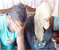زوج ضحية مقابر الإسماعيلية: «وضعوا السيوف على رقبتي واغتصبوها»