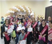 افتتاح الدورة الدراسية الثامنة بمركز القديس ديسقورس وسط القاهرة