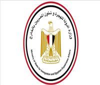 «الهجرة» تهيب بالعائدين إلى الكويت عن طريق إثيوبيا المراجعة القانونية
