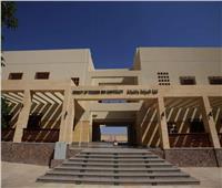 اليوم | السيسي يفتتح جامعة الملك سلمان الدولية في جنوب سيناء